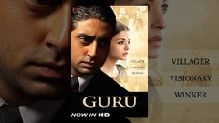 Guru   Now Available in HD