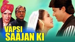 Vapsi Saajan Ki 1995 Full Hindi Movie | Shoaib Khan, Shoma Sircar, Ashwini Bhave, Rita Bhaduri