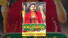 Annamayya Telugu Full Length Movie DVD Rip