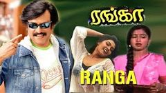 Ranga tamil full movie