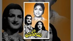 Sati Anasuya Telugu Full Movie - NTR, Anjali Devi