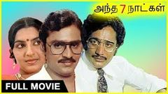 Andha 7 Naatkal - Full Movie | K Bhagyaraj | Ambika | M S Viswanathan Hits | Superhit Movie