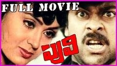 Puli Telugu Full Length Movie Chiranjeevi Radha - RoseTeluguMovies