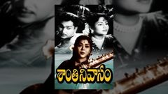Santhinivasam Telugu Full Movie