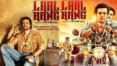 LAAL RANG FULL MOVIE 💯 Laal rang full movie laal rang movie Randeep hooda movies latest bollywood