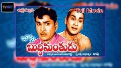 ANR Buddhimanthudu Telugu Full Movie | Krishnam Raju, Shoban Babu | TVNXT