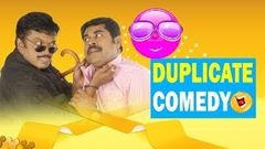 Duplicate Malayalam Full Movie HD