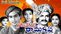Tenali Ramakrishna 1956: Full Length Telugu Movie