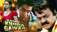 Action Movie | The Return of Khuda Gawah (Gajendra) | Vijayakanth | Latest Hindi Dubbed Movie