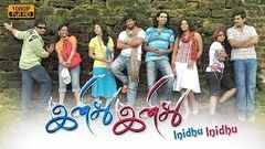 Inidhu Inidhu tamil full movie 2015 | new tamil movie |Adith Rashmi latest movie new release 2015