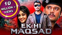 Kaabil Policewala (2016) Full Hindi Dubbed Movie | South Indian Movies Dubbed in Hindi Full Movie