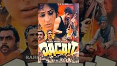 Dacait Hindi Full Movie | Dharmendra, Satnam kaur, Prithvi, Ishrat Ali | Bollywood Hindi Full Movies