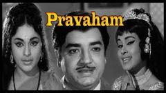 Pravaham 1975 Full Length Malayalam Movie