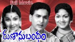 ANR& 039;s Palletoori Bava Telugu Full Movie