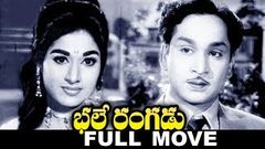 Bhale Rangadu Telugu Full Movie | ANR, Vani Sri | ANR Telugu Old Movies