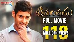 Mahesh Babu Latest Telugu Movie 2017 | Srimanthudu Telugu Full Movie | Shruti Haasan |Jagapathi Babu