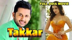 Odia Movie Full | Takkar | Nitin, Mamta Mohandas, Sindhu Tolani | Oriya Movie Full 2014 New