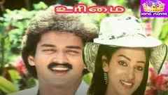 உரிமை Urimai Tamil Movie Collection
