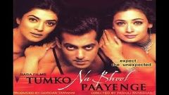 Hindi movie |Tumko na bhool paayenge 2002 | Salmankhan, sushmita sen, Diya mirza