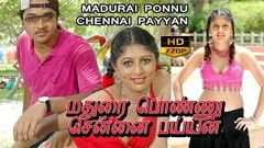 Tamil Romantic full Movie - Madurai Ponnu Chennai Paayian