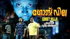 GHOST VILLA Malayalam Full Movie | Horror Movie Malayalam | Ft Parvathy Nambiar