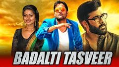 Badati Tasveer (Punnagai Desam) New Hindi Dubbed Full Movie | Tharun, Kunal, Hamsavardhan, Sneha