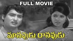 Manavudu Danavudu Telugu Full Movie | Sobhan Babu, Sharada | Telugu Movie Cafe