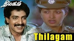 Thilagam Full Movie HD | Nizhalgal Ravi | Gouthami | Goundamani | Senthil | Vaali