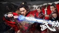 2019 Chinese New fantasy Kung fu Martial arts Movies - Best Chinese fantasy action movies 5