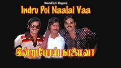 Indru Poi Naalai Vaa 1981: Full Tamil Movie