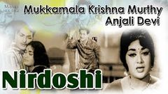Nirdoshi 1951 Full Movie | Classic Telugu Films by MOVIES HERITAGE