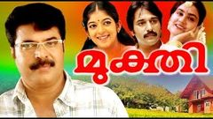 Malayalam Full Movie MIDHYA | Mammootty Suresh Gopi | Malayalam Movie 2014 | Malayalam Film 2014