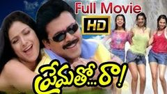 Prematho Raa Full Length Telugu Movie Venkatesh Simran DVD Rip