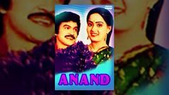 Anand Full Tamil Movie 1987 | Tamil Old Full Movies