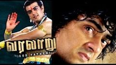 Attagasam Tamil Full Movie