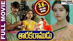 Taraka Ramudu Telugu Full Length Movie Srikanth Soundarya