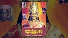 Ashtalakshmi Vaibhavam| K.R.Vijaya, Ranganath| Religious Drama Movie|Latest Telugu HD movie 2016