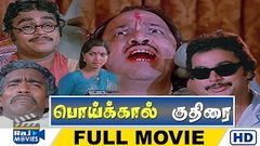 Poikal Kuthirai | Tamil Super Hit Action Movie | Tamil Full Movie online release |