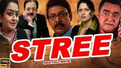 Stree | Mihir Das & Archana Joglekar | Uttam Mohanty | Raimohan Parida | Odia HD Full Movie
