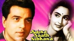Sajna Saath Nibhana - 1986 | Bollywood Hit Movie | Nutan, Dharmendra