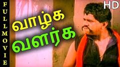 Vazhga Valarga Full Movie HD | Radha Ravi | Saridha | Ilayaraaja