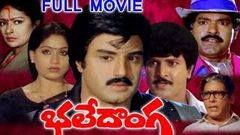 Bhale Donga Full Length Telugu Movie
