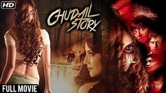 Chudail Story Full Hindi Horror Movie | Super Hit Bollywood Movies | Horror Movie