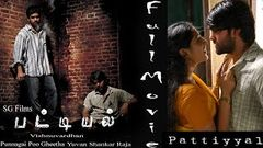 Pattiyal (2006) Tamil Movie Watch Online