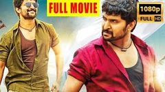 Krishnarjuna Yuddham full movie NANI KRISHNARJUNA YUDDHAM Nani latest Telugu movie