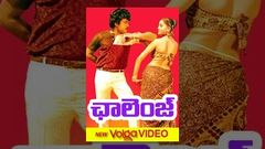 Challenge Full Length Telugu Movie DVD Rip