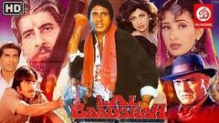 Lal Baadshah | Bollywood Hindi Full Movie | Amitabh Bachchan, Manisha Koirala, Shilpa Shetty