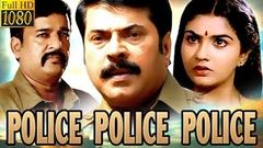 Police Police Police 1995: Full Tamil Movie
