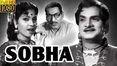 Sobha | Full Telugu Movie | N T Rama Rao, Anjali Devi, Rajasulochana, Hemalatha | Film Library
