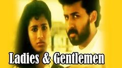 Ladies and Gentlemen 2001: Full Malayalam Movie